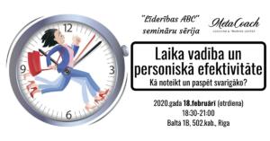 Laika vadība un personīgā efektivitāte!